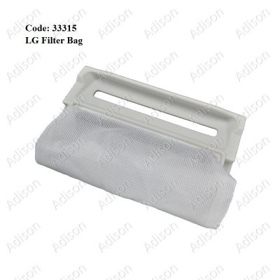 Code: 33315 LG Filter Bag (Big)