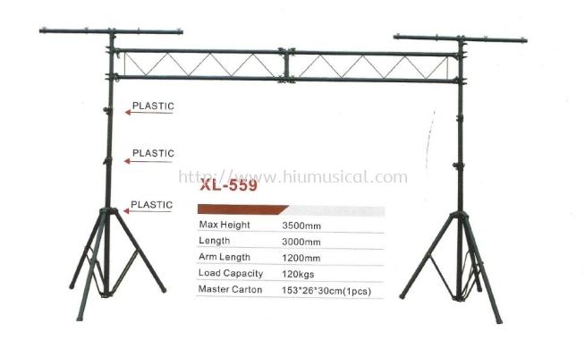 XL-559 Lighting Stand