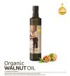 Organic WALLNUT Oil 有�C核桃油 250ml Oils Series