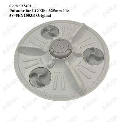 Code: 32401 LG Pulsator 325mm
