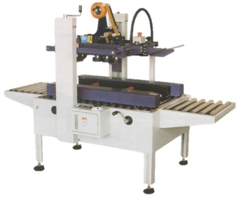 SUREPACK Automatic Carton Sealer MH-YS-501AW