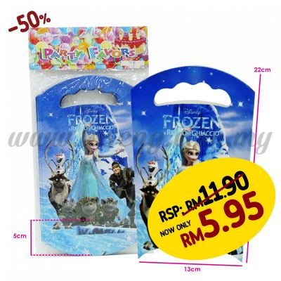 Paper Gift Box Frozen 1pack *12pcs (BX-GB-04)