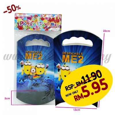 Paper Gift Box Minion 1pack *12pcs (BX-GB-07)