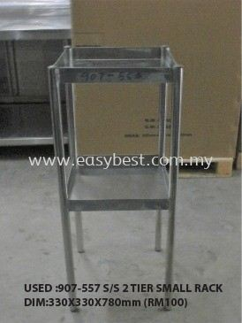 USED :907-557 S/S 2 TIER SMALL RACK