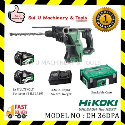 Hikoki DH36DPA Cordless Rotary Hammer+ Charger + 2x Batteries + Stackable Case