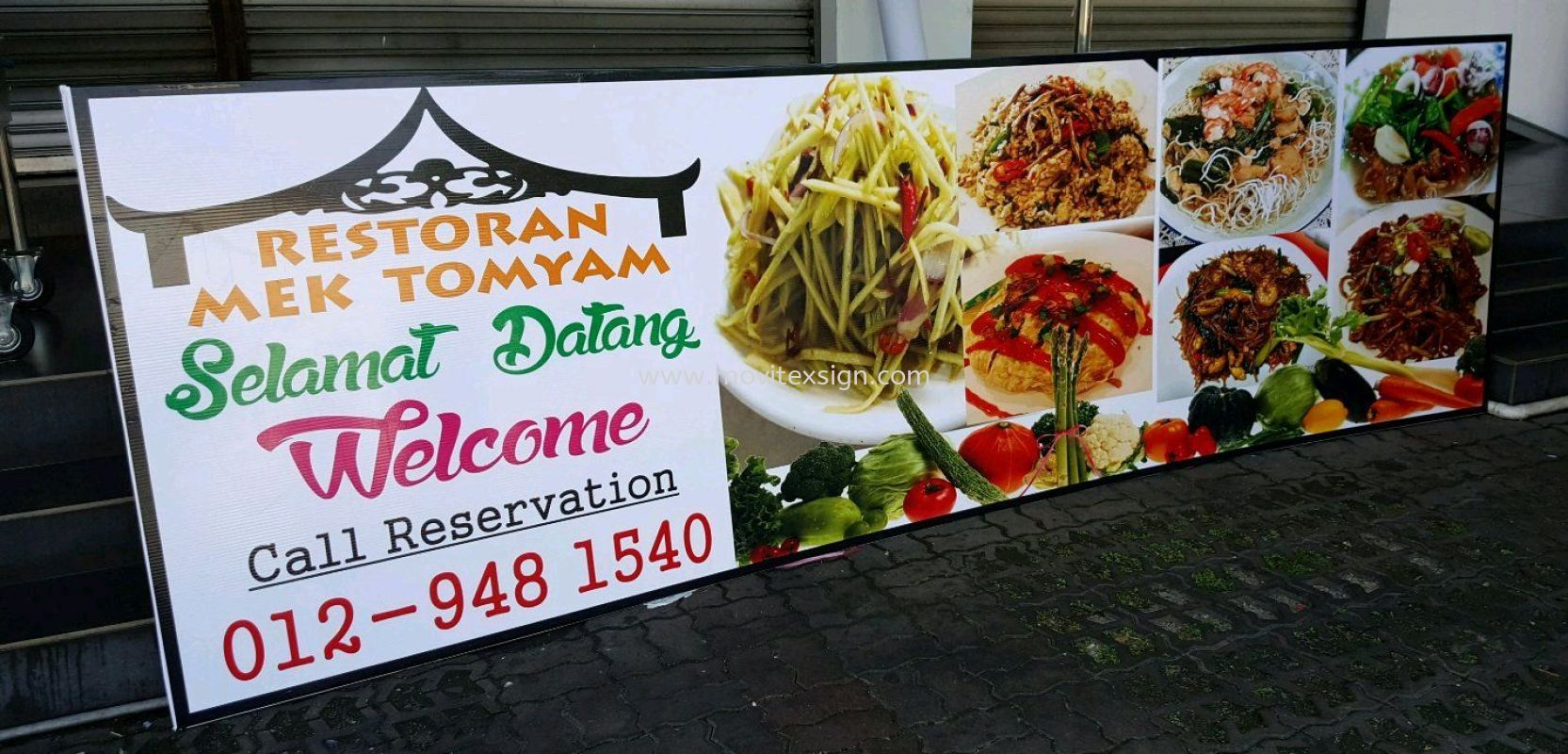 restoran wallstick backdrop posters for food n drinks advertising 3D Wall stickers /wallpaper or Digital graphics Uv print vinyl Johor Bahru (JB), Johor, Malaysia. Design, Supplier, Manufacturers, Suppliers | M-Movitexsign Advertising Art & Print Sdn Bhd
