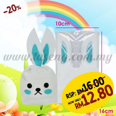 Plastic Candy Small -Blue Rabbit 1pack *50pcs (PB-PCS-1B)