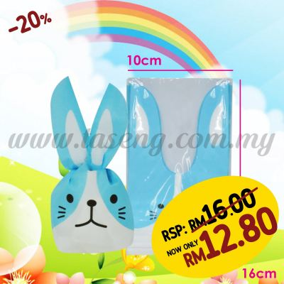 Plastic Candy Small -Blue Cat 1pack *50pcs (PB-PCS-5B)