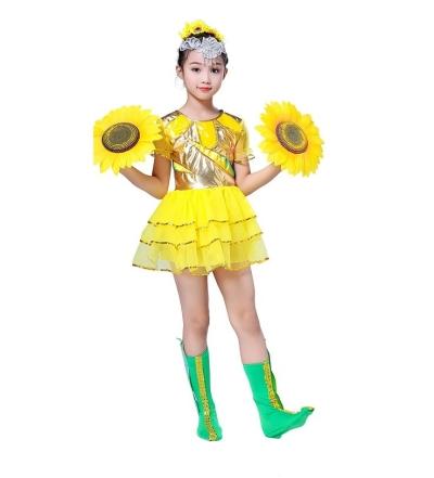 Sun Flower Dance