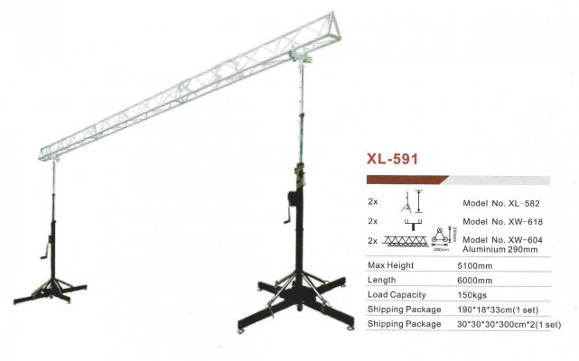 Mobile Stage Stand XL-591