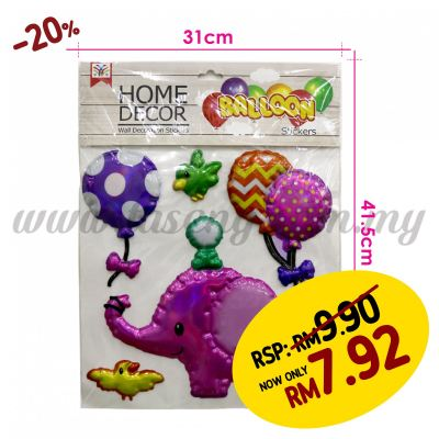 Wall Decoration Stickers - Elephant (SK-WXUU-03)