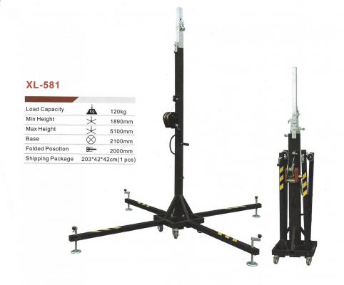 Mobile Stage Stand XL 581