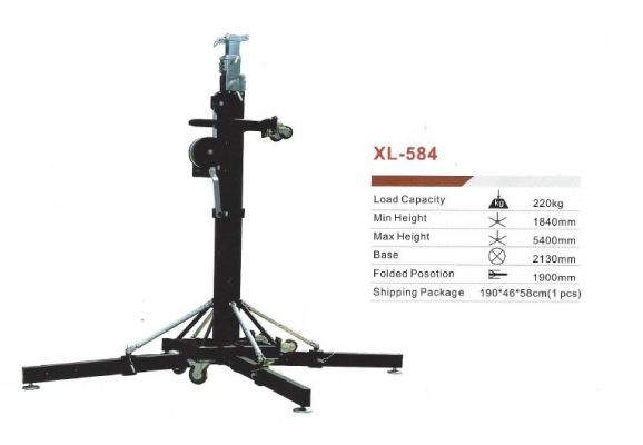 Mobile Stage Stand XL 584