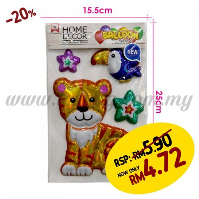 Wall Decoration Stickers - Tiger (SK-WXDD-06)