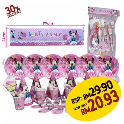 Party Package -7 in 1 *MINNIE MOUSE (F-PK7-MI)
