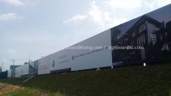 Sahabat hoarding Project signboard at cyber jaya sepang Kuala Lumpur