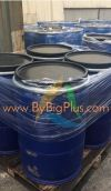 Used Open Top Plastic Drum - 200L Drums Industrial Products