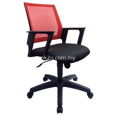 MESH 2 - Budget Mesh Chair (Low Back)
