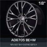 AD6705 BE+W