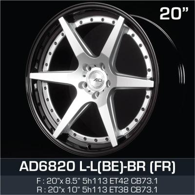 AD6820 L-L(BE)-BR (FR)