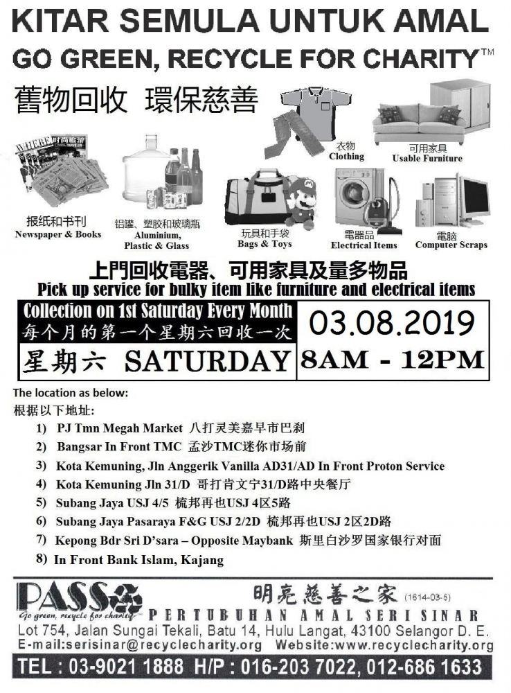 PASS Mobile Collection Centres Saturday (03.08.2019) & Sunday (04.08.2019) from 8 am to 12 pm
