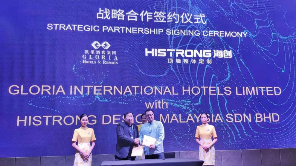 Strategic Partnership Between Gloria International Hotels Limited and HISTRONG Design
