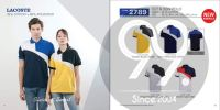 Polo Style Polo T-shirt Apparel Ready Make Products