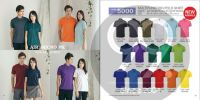 Multifunction Polo T-Shirt Polo T-shirt Apparel Products