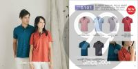 Classic Casual Polo Polo T-shirt Apparel Ready Make Products