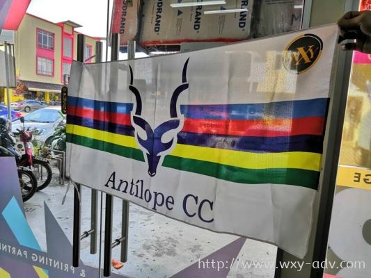 Antilope CC Flag