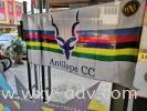 Antilope CC Flag Flag