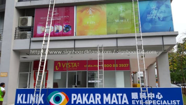 Vista eye Light box lettering signboard signage design at cheras