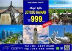 HAINAN PROMOTION TOUR