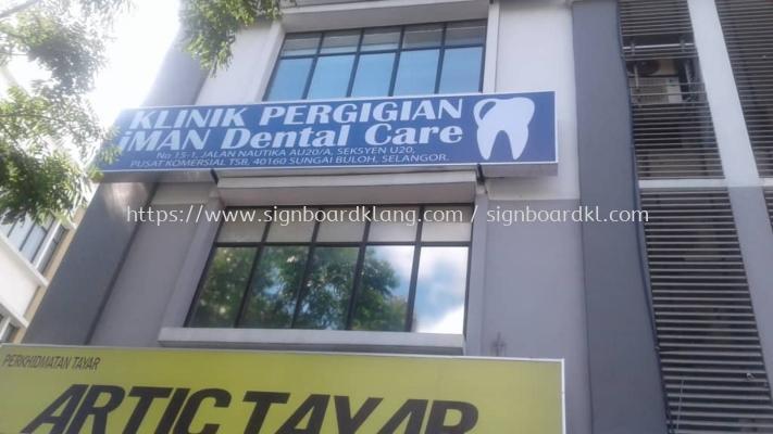 signage signboard design light box at Kuala Lumpur and klang