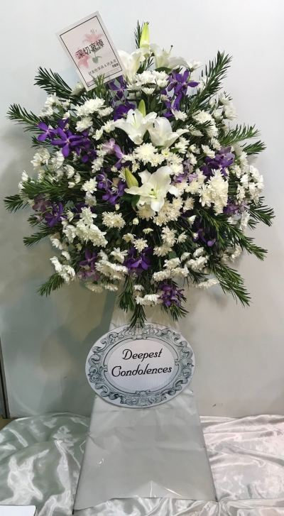 Funeral arrangment (FA-225)