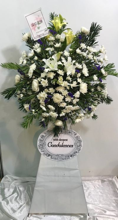 Funeral arrangment (FA-228)