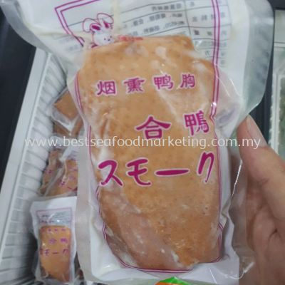 Smoked Duck / 烟熏鸭胸 (sold per pack)