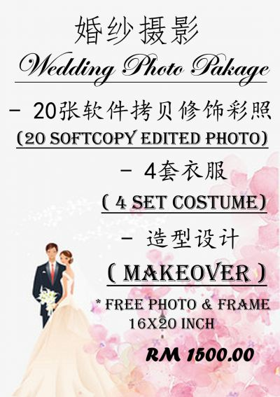Wedding Photo Package