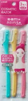 3pcs Disposable Razor Cosmetic Razors & Sharpeners