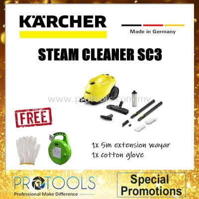 KARCHER STEAM CLEANER SC3 SET MADE IN GERMANY - 1 YEAR WARRANTY