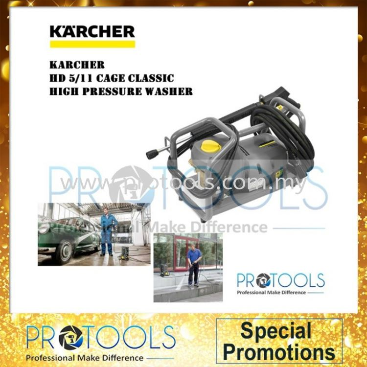 KARCHER HD5/11 CAGE CLASSIC HIGH PRESSURE WASHER