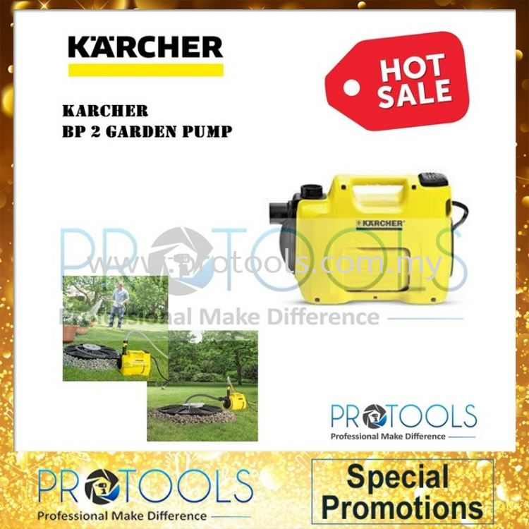 KARCHER GARDEN PUMP BP2 GARDEN