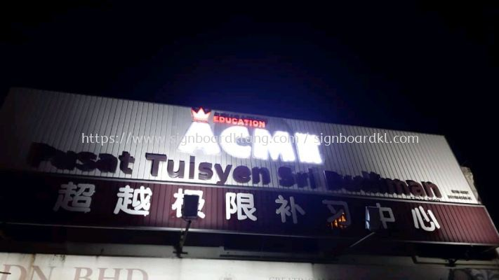 Acme tulsyen sri dudiman Aluminium Ceiling trim Casing 3D LED channel box up lettering signage at kepong Kuala Lumpur