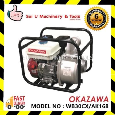 Okazawa WB30CX/AK168 Gasoline Water Pump