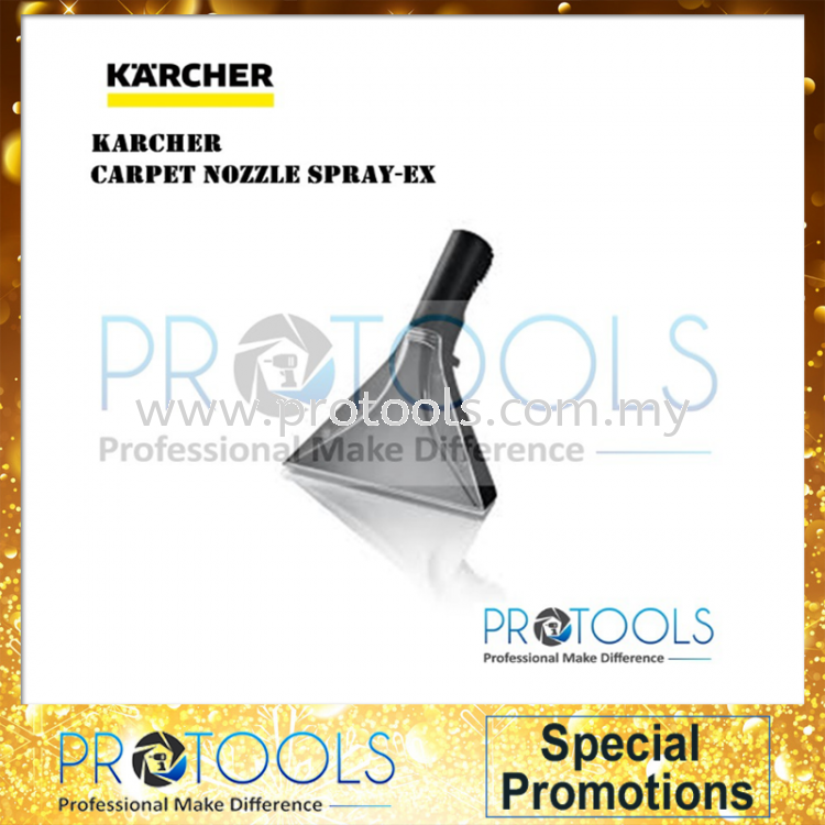 KARCHER CARPET NOZZLE SPRAY-EX