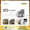 HIGH PRESSURE WASHER HDS 6/14 C - 1 YEAR WARRANTY Karcher Pressure Washers