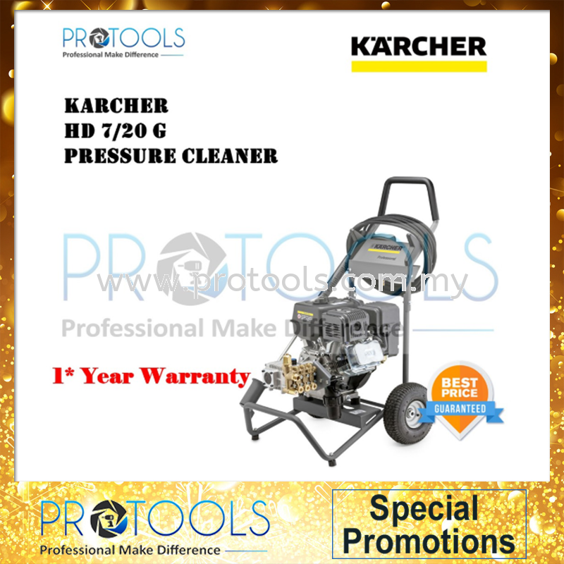 KARCHER HD7/20G HIGH PRESSURE CLEANER - 1 YEAR WARRANTY