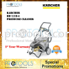 KARCHER HD7/18-4 HIGH PRESSURE CLEANER - 1 YEAR WARRANTY Karcher Pressure Washers