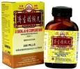JI SHENG JU HE COMPOUND WAN 200'S  Pills