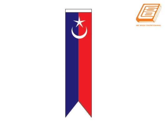 SBC - Pontian Banner 2 x 8.